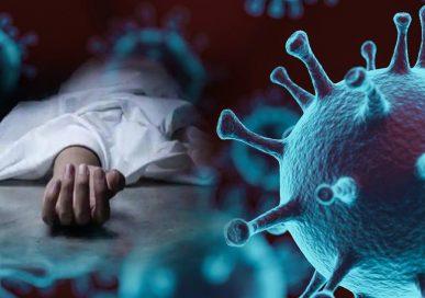 वीरगञ्जमा थप १ वृद्धाको कोरोना संक्रमणबाट मृत्यु