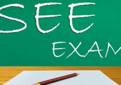 १ सय भन्दा कम विद्यार्थी भएका ३ हजार विद्यालयमा दशैं अघि परीक्षा गरीने