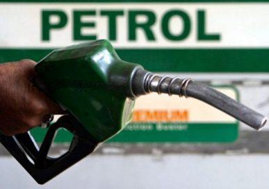 फेरी बढ्यो पेट्रोलको मूल्य