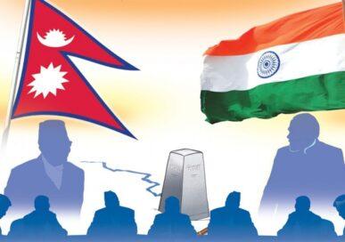 नेपाल-भारत नियमित बैठकै ठप्प