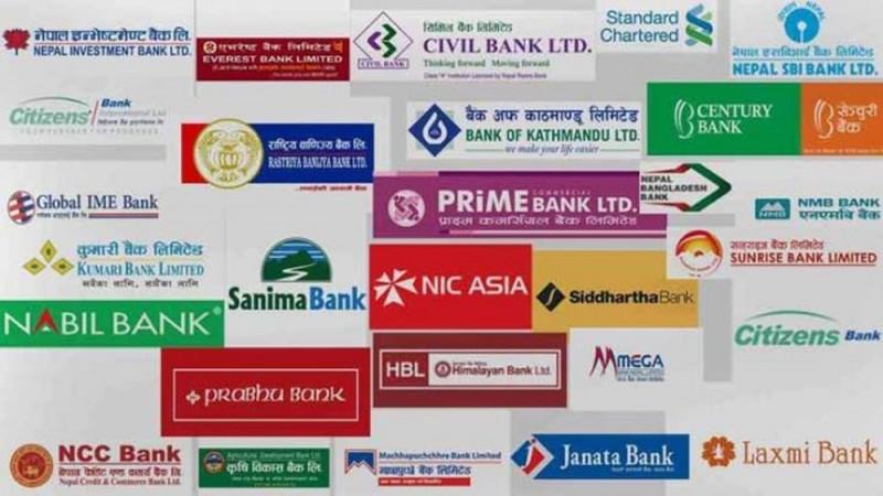 बैंकहरूले धमाधम ब्याजदर बढाएः कुन बैंकको ब्याजदर कति ? (सूची सहित)