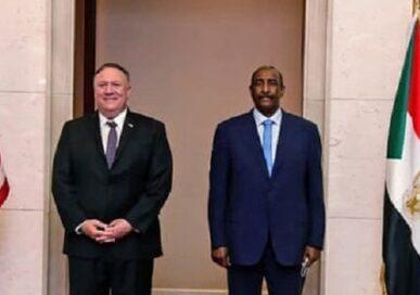 सुडानलाई आतंकवाद प्रायोजक राष्ट्रहरूको सूचीबाट हटाउने अमेरिकी तयारी