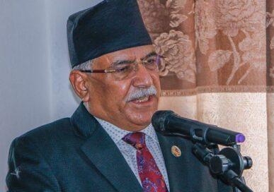 माओवादी एक नं पार्टी नबन्दासम्म स्थायित्व र विकास हुँदैन : अध्यक्ष दाहाल