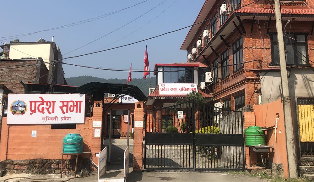 प्रतिपक्षी दलको अवरोधपछि लुम्बिनी प्रदेशसभाको बैठक स्थगन