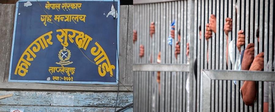 संविधान दिवस : ताप्लेजुङमा हत्या मुद्दाका तीन जनाको आधा कैद सजाय मिनाहा