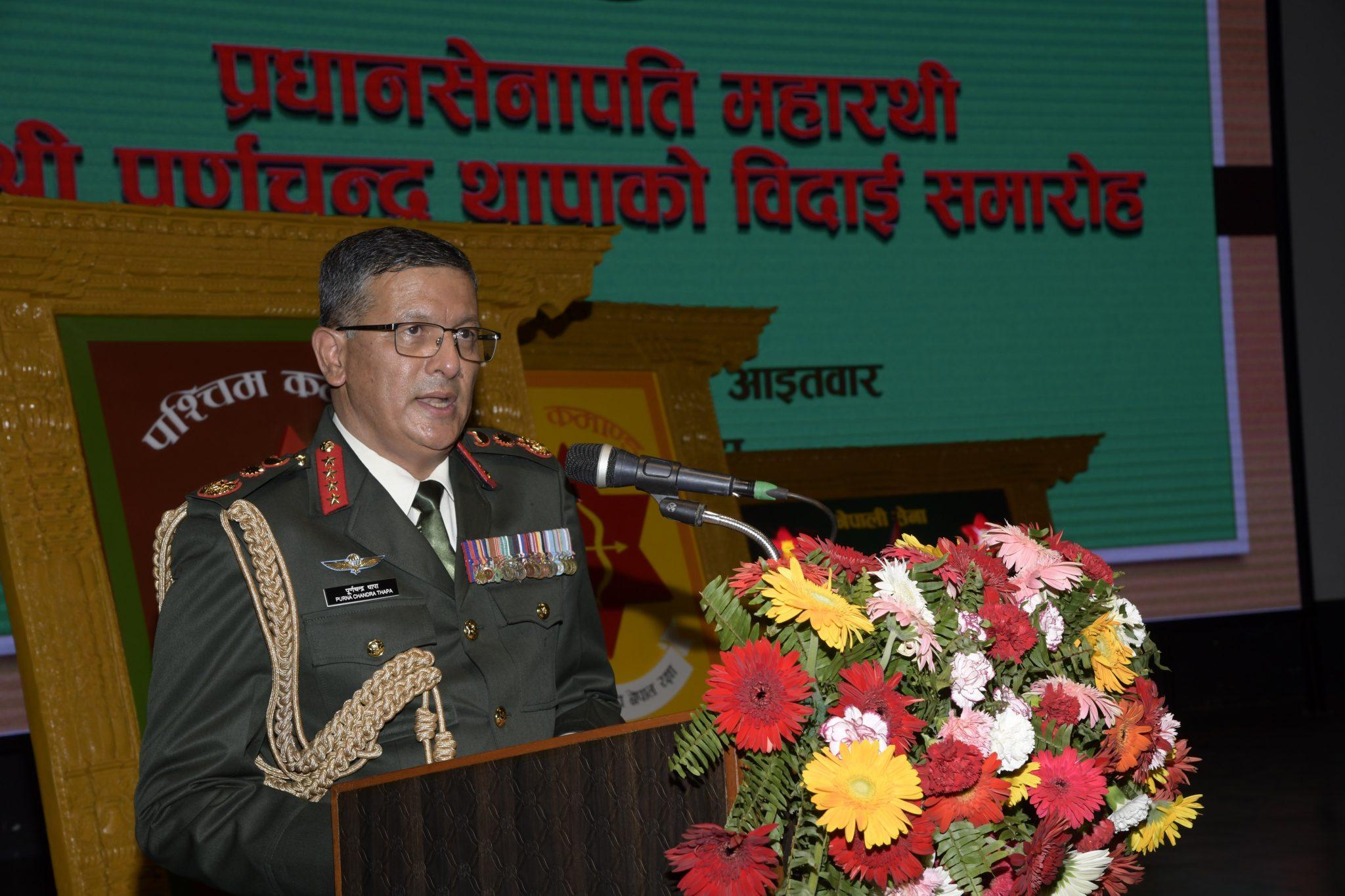 तीन बर्षे कार्यकाल पुरा गरेर बिदा भए प्रधानसेनापति थापा (फोटोफिचर)