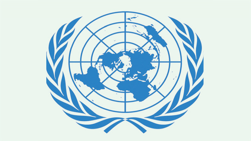 संयुक्त राष्ट्रसंघ ७६औं महासभा : वैदेशिक सहयोग बढाउनुपर्नेमा नेपालको जोड