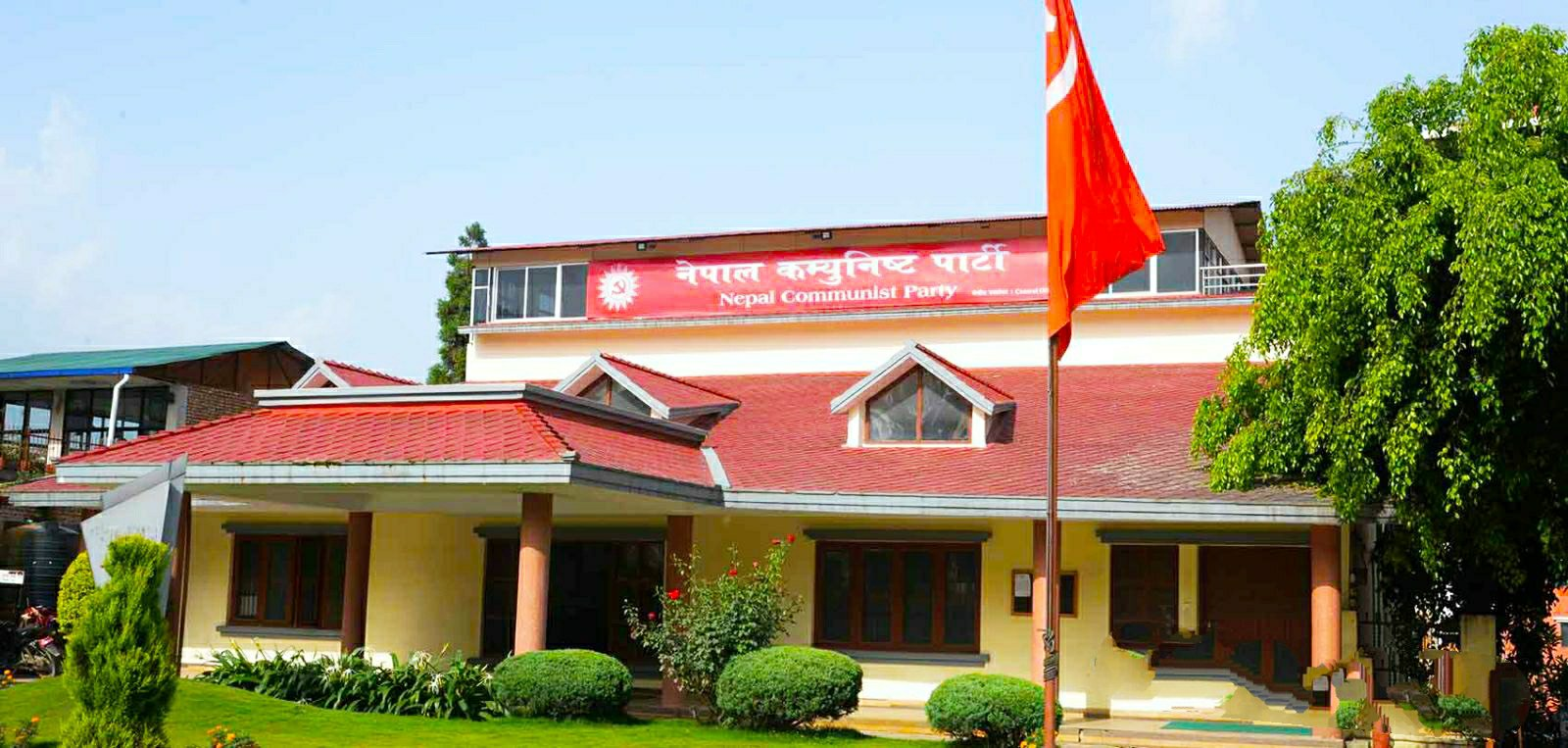 सत्तारूढ नेपाल कम्युनिस्ट पार्टी ...