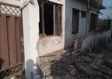 पूर्व सञ्चारमन्त्री बाँस्कोटाको घरमा विस्फोट गराउने थप ३ जना प्रहरी नियन्त्रणमा
