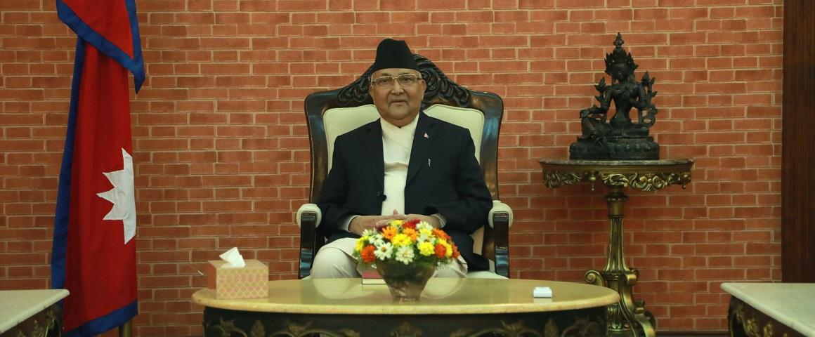 धान दिवसको अवशरमा प्रधानमन्त्रीको शुभकामना (भिडियो सहित)