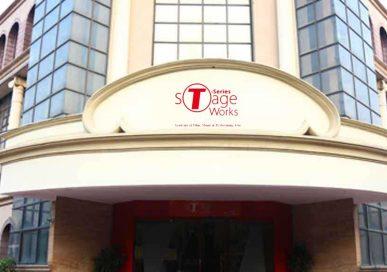 भारतिय म्युजिक तथा प्रोडक्सन कम्पनी टी–सिरिजको बिल्डिङ सिल