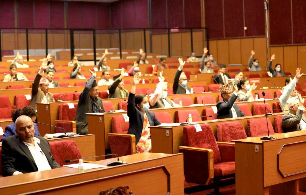 राष्ट्रियसभाको बैठकबाट दुई विधेयक पारित