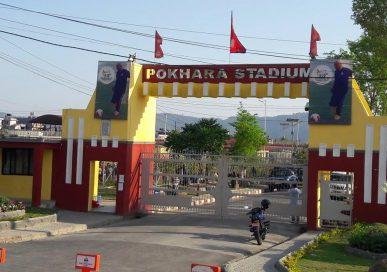 वैकल्पिक गोस्तेघाटमा फुटबल मैदानमा प्यारापिट