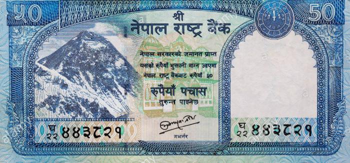 आजदेखि ५० रुपैयाँको नयाँ नोट चलनचल्तीमा