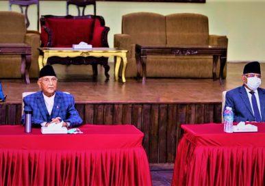 नेकपा विवादः भोलीको बैठक निर्णयक